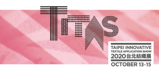 Attend TITAS 2020